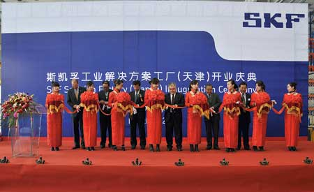 New SKF Solution Factory in China