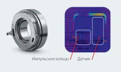 Рис. 14. Новый стальной корпус для защиты датчика.