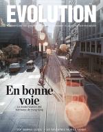 Evolution #1 2019