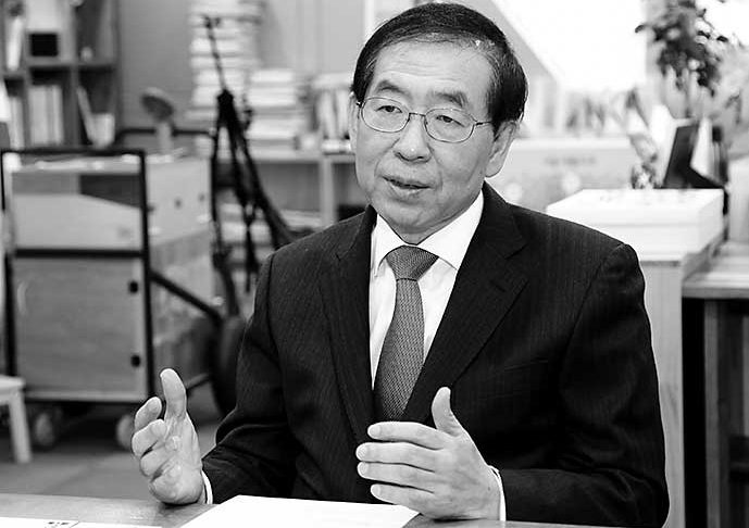 Park Won-Soon, mayor of Seoul and winner of the 2016 Gothenburg Award.