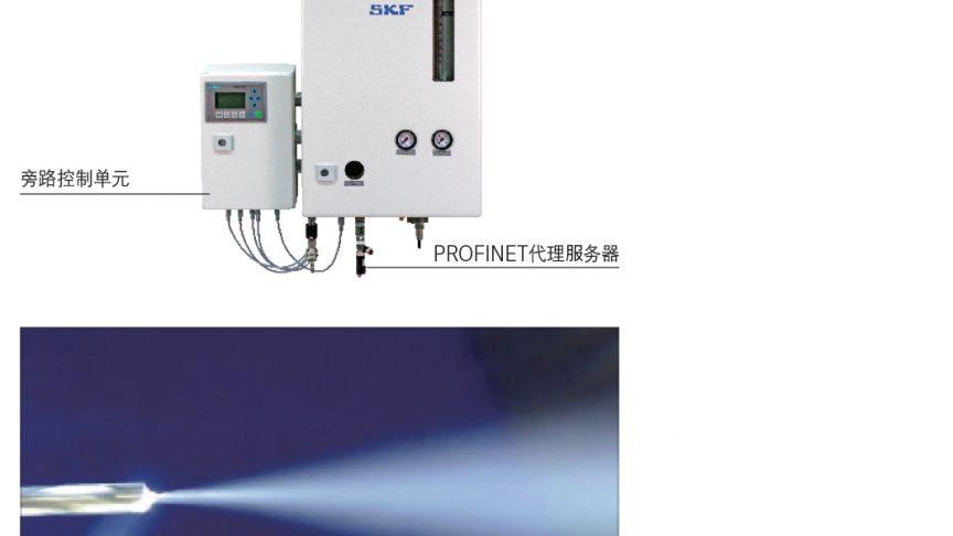图7:上图:具有旁路控制的DigitalSuper;下图:均匀的气溶胶输出(图片:Gühring)。